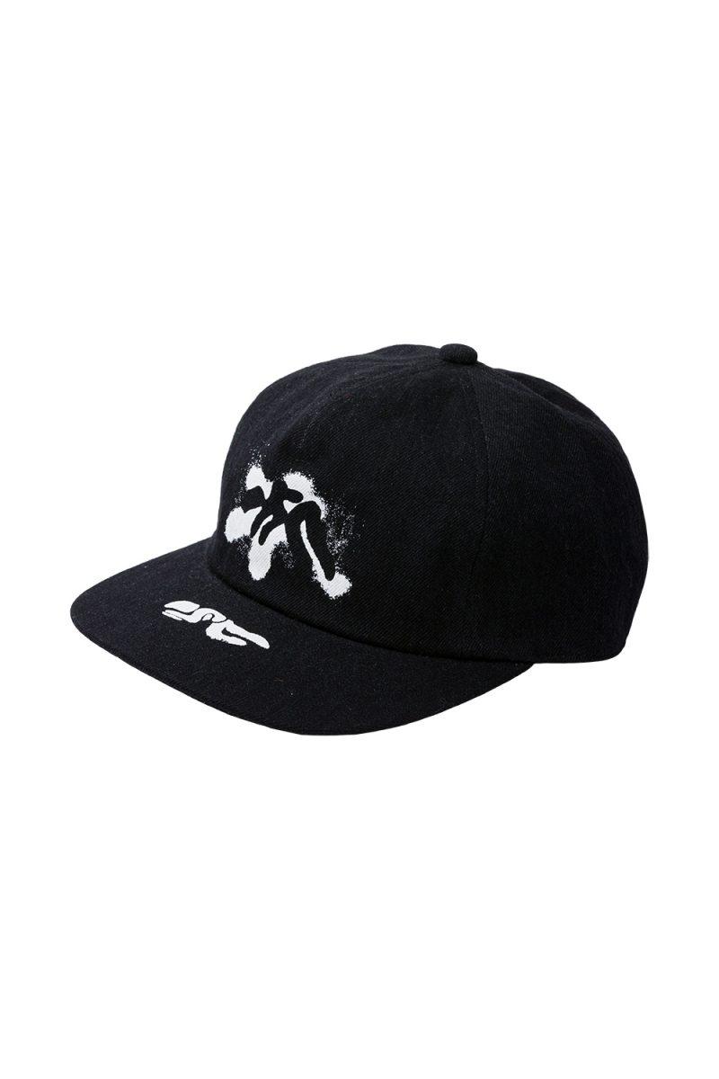 PROJECTION CAP